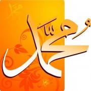8c4b7shutterstock_9479797----Arapca-Muhammed-yazisi
