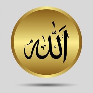 e6313shutterstock_180831923-Altin-renkli-daire-icerisinde-arapca-Allah-yazisi